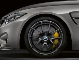 ЛИТЫЕ КОЛЕСНЫЕ ДИСКИ R18/19 для BMW, оригинальный стиль- 763M с BMW M3 G20 Competition